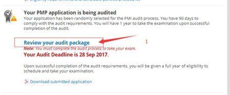 PMP考试被抽中PMI样例