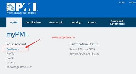 PMI网站登录