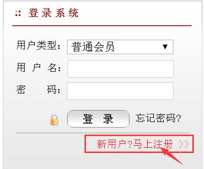 中文网报名地址.