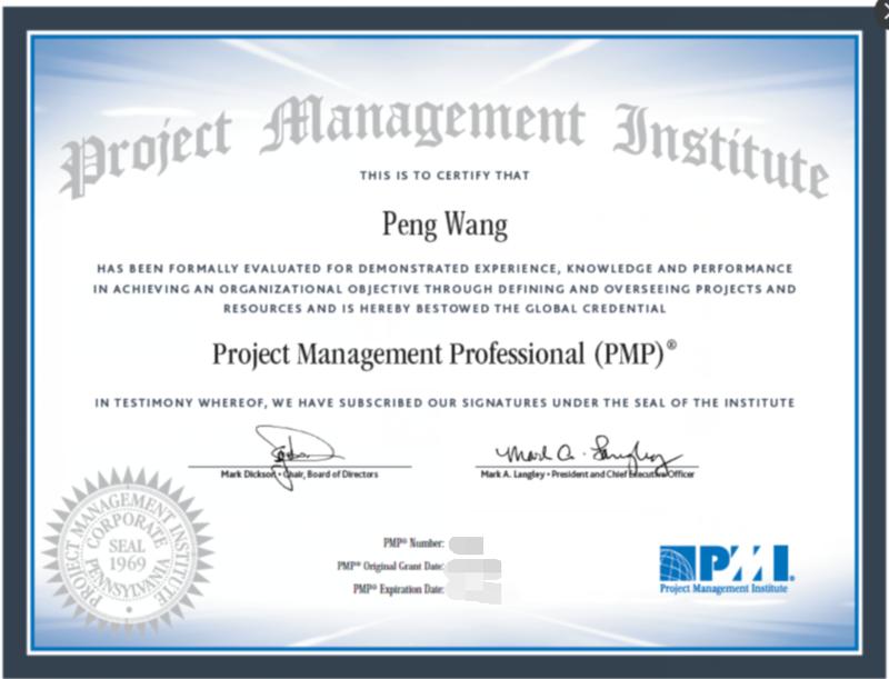 PMP证书